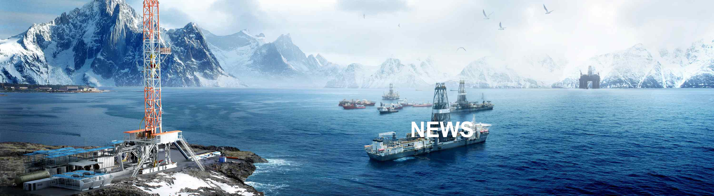 News Banner image - AL